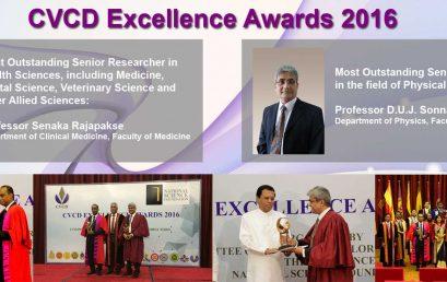 CVCD Excellence Awards 2016