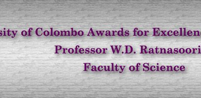 University of Colombo Awards for Excellence in Research 2011